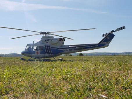 Bell 412 Scale mit Turbine