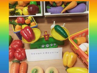"""В рамках проекта """"Неделя здоровья"""" ребята из групп """"Звёздочки"""" и """" Ромашки"""" посетили супермаркет!"""