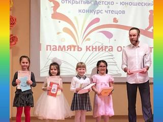 Поздравляем Нагорную Есению, воспитанницу 9 группы!