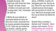 Jesus, nosso intercessor
