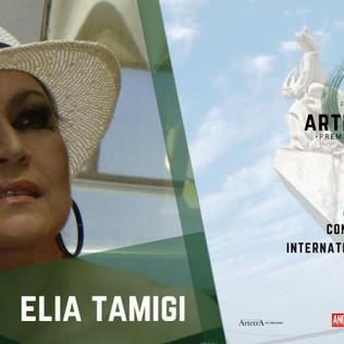elia-tamigi-arte-lisbona-premio-vasco-da