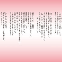 PO-012A Tatsuya Yasumoto.jpg