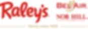 Raileys Logo.png