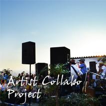 アーティストコラボプロジェクト