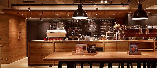 OURBRAND_CAFE_LGM.jpg