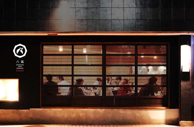「串焼きロマン八氣」の集大成がここに!店内インテリアや料理メニューがパワーアップして、更にイケてる店にリニューアル!