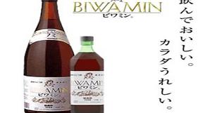 ビワミン.png