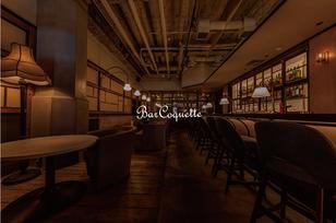 Bar Coquette 町田