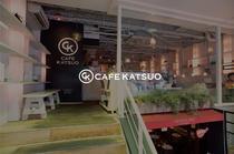 CAFE KATSUO 町田