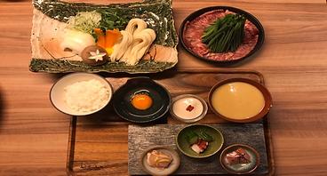 セット牛すき.png