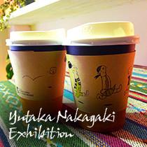 YUTAKA NAKAGAKI Exhibition