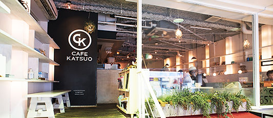 OURBRAND_CAFE_CK2.jpg