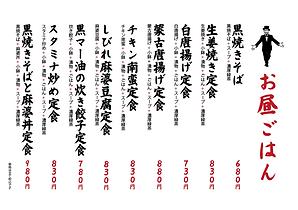 スクリーンショット 2021-01-13 17.38.15.png