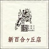 新百合ヶ丘アイコン_明.png