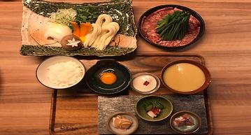 牛すき.png