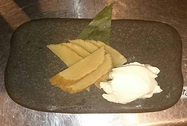 いぶりがっこチーズ.png