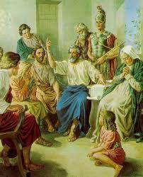 로마의 바울.jpg