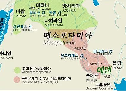 메소포타미아.png