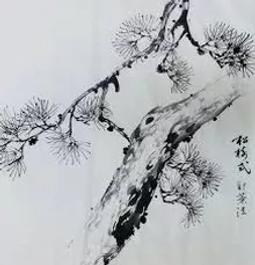소나무.png
