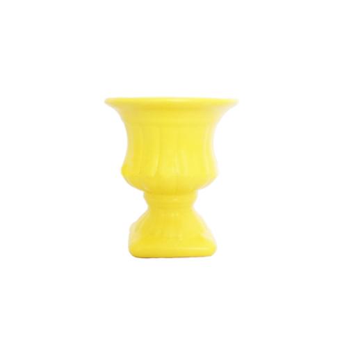 Mini Vaso Greguinho Amarelo