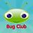 main-bug.png