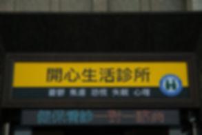 DSC09155.JPG