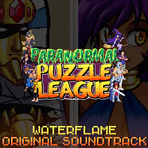 PPL OST album cover.png