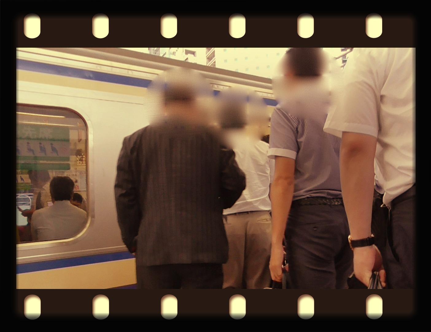 浮気調査 case3-②