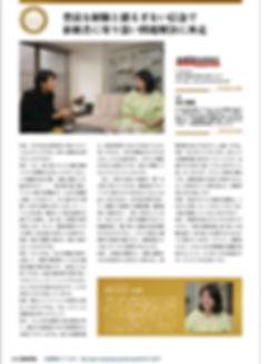 横浜 探偵 探偵事務所 浮気調査 横濱港探偵事務所