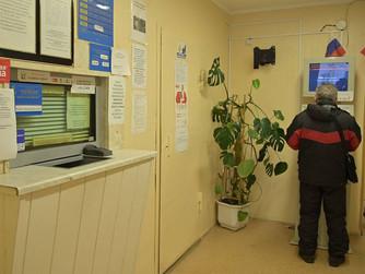 В Старом Вартовске готовится к закрытию единственная касса по оплате ЖКУ