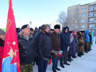Партийцы Нижневартовска приняли участие в митинге, посвященном Дню вывода советских войск из Афганис