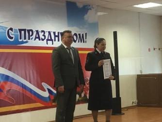 УМВД НИЖНЕВАРТОВСКА - 56 ЛЕТ