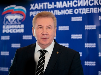 Борис Хохряков: «Единая Россия» в Югре выдвинула кандидатов на все 93 мандата