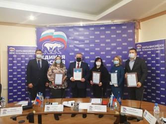 Волонтерский центр «Единой России» в Югре отметил первую годовщину со дня основания