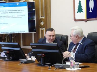 Депутаты обсудили исполнение протокольных поручений