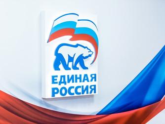 Генсовет и Совет руководителей фракций «Единой России» обобщат предложения регионов по совершенствов