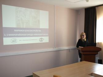 Первое заседание регионального общественного совета партпроекта «Управдом» состоялось в Нижневартовс