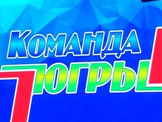 Партийцы Югры рассказали о своих ожиданиях от «Форума первых»