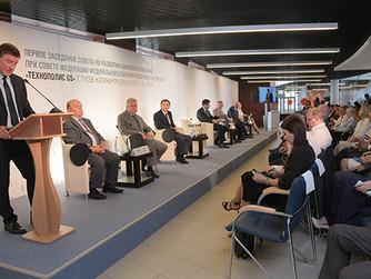 Турчак: Совет по развитию цифровой экономики поможет регионам разработать соответствующие программы