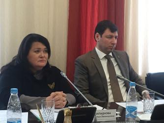 Наталья Западнова прокомментировала ряд вопросов, рассмотренных Комитетом Думы округа по социальной