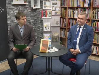 «ПРОФОРИЕНТИР»: гость проекта детской библиотеки - депутат Сергей Жигалов