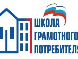 Сергей Великий: В планах партии «Единая Россия» на 2018 год четыре серьезных инициативы, меняющих жи