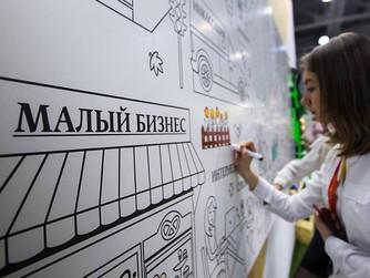 В Югре в реестр получателей господдержки вошли около 400 предпринимателей