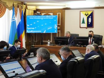 Решения приняты: сегодня состоялось очередное заседание Думы города