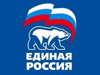 Дмитрий Медведев призвал членов «Единой России» направить месячную зарплату на помощь гражданам и ме