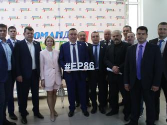 В Югре выбирают кандидата в губернаторы Тюменской области от «Единой России»