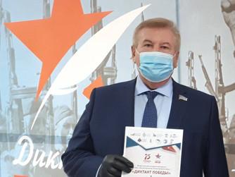 Югорский заповедник «Малая Сосьва» станет площадкой «Диктанта Победы»
