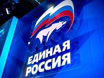 «Единая Россия» соберет в регионах предложения граждан по пенсионной системе со 2 по 30 июля