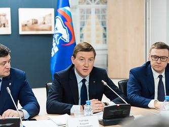 Турчак обозначил задачи «Единой России» по реализации Послания Президента в Уральском федеральном ок