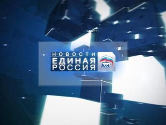 Дмитрий Медведев обозначил перед губернаторами задачи по работе партии в условиях пандемии коронавир